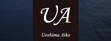 日本を代表する女流ガラス作家、上島あい子 コラボシリーズ