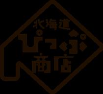 北海道ぴっぷ商店